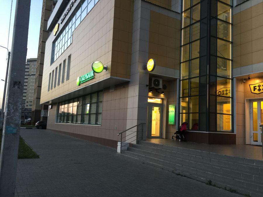 1-комнатная квартира п.Свердловский ЖК Лукино-Варино ул.Заречная д.8., фото 13