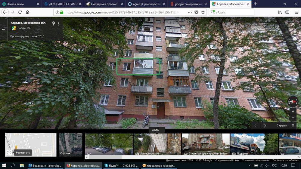 Продажа однокомнатная квартира Московская область г. Королев пр.Королева д.2 А, фото 1