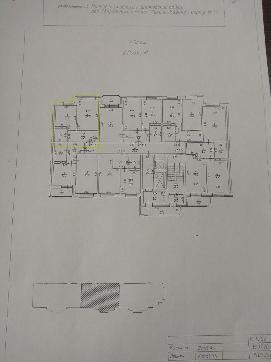 1-комнатная квартира п.Свердловский ЖК Лукино-Варино ул.Березовая д.4., фото 13