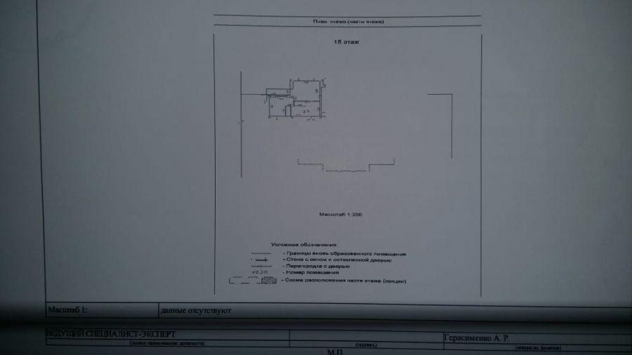 1-комнатная квартира п.Свердловский ЖК Лукино-Варино ул.Строителей д.8, фото 3