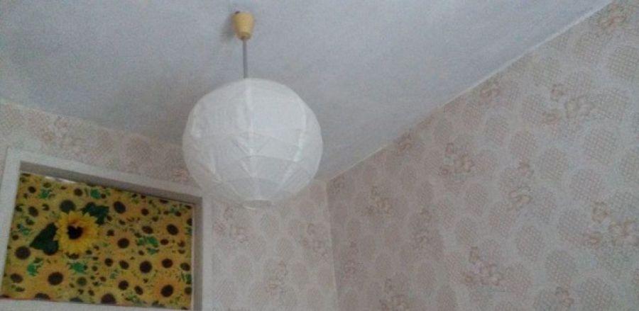 Продажа двухкомнатная квартира Московская область г. Пушкино ул. Льва Толстого д.1., фото 6