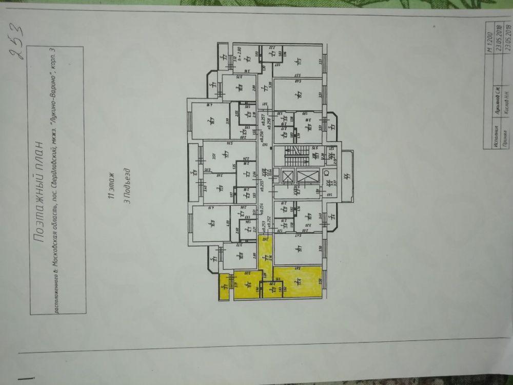 1-комнатная квартира п.Свердловский ЖК Лукино-Варино ул.Алексея Короткова д.1, фото 2