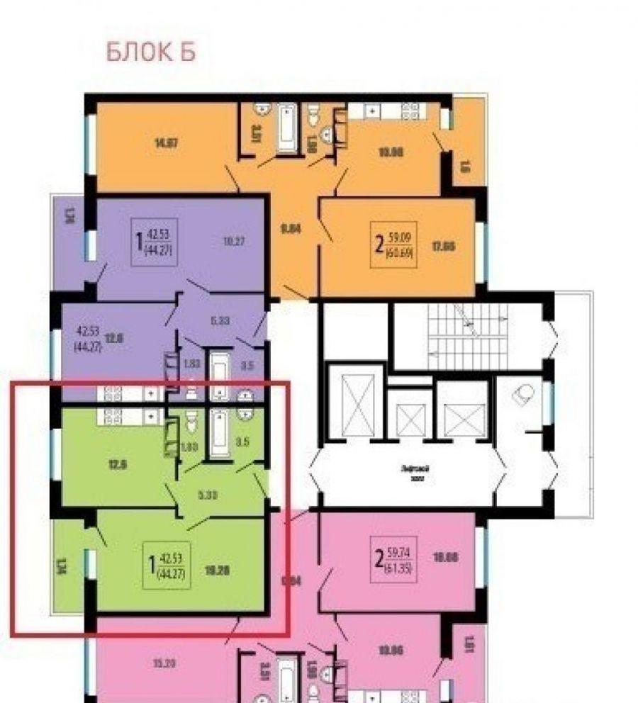 Продажа однокомнатная квартира Московская область г.Королев ул.Тарасовская д.25, фото 13