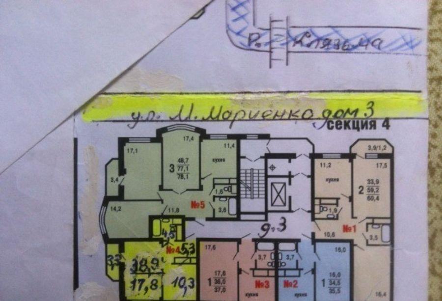 Однокомнатная квартира Московская область п.Свердловский ул. Михаила Марченко дом 3, фото 10