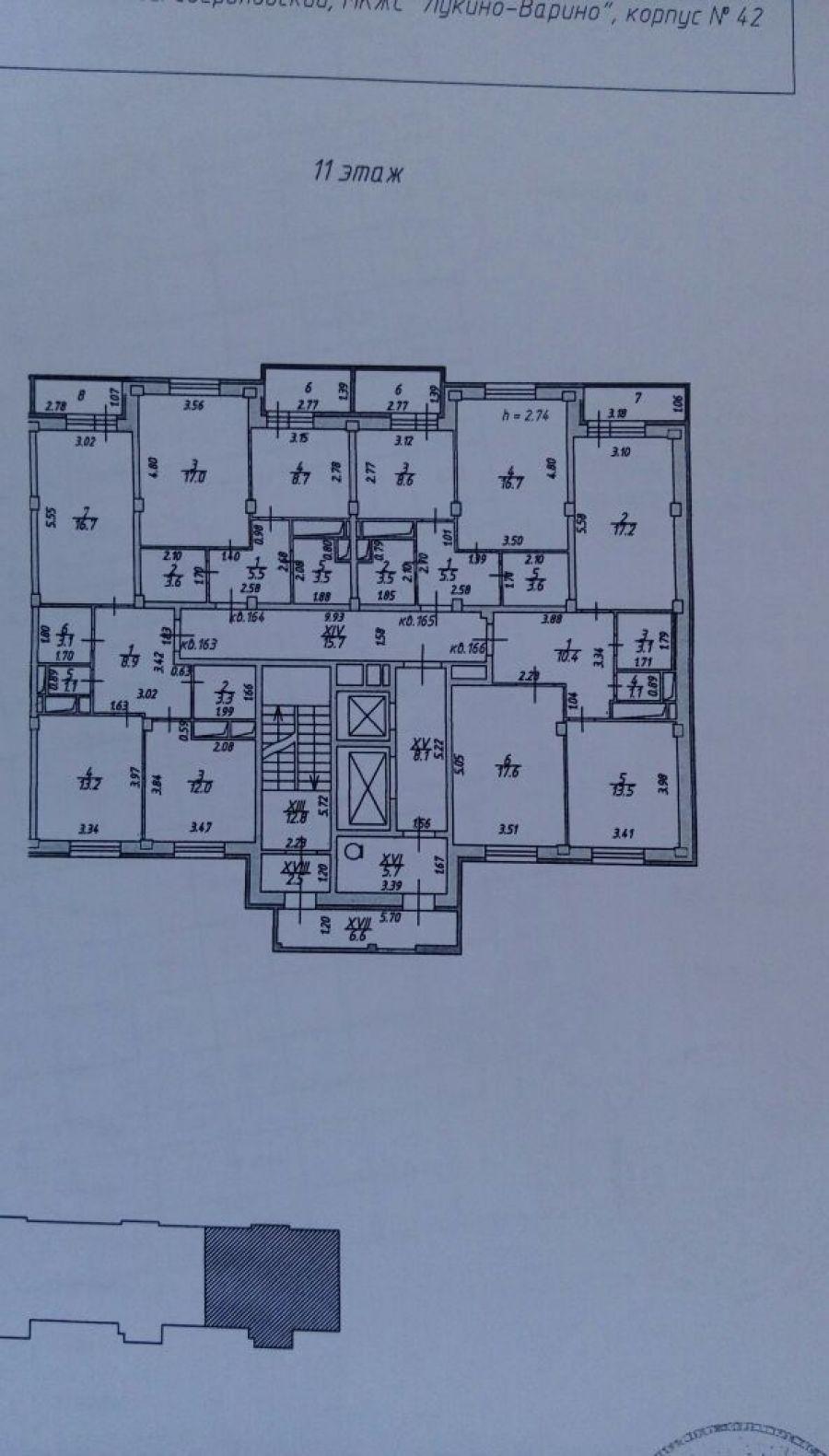 Продажа двухкомнатная квартира Московская область п.Свердловский ул.Заречная д.9, фото 1