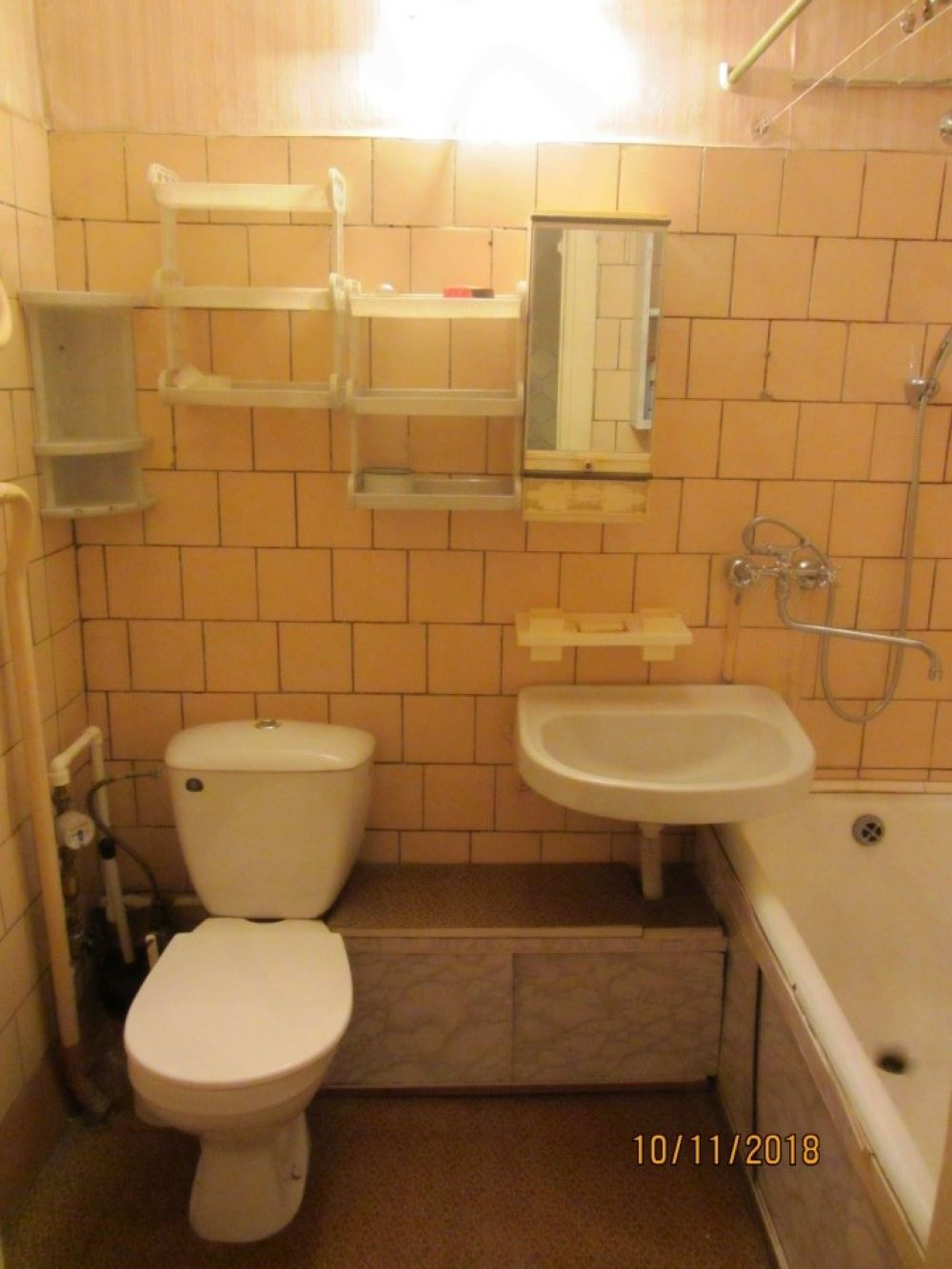 1-комнатная квартира Монино ул.Дружбы д.1, фото 8