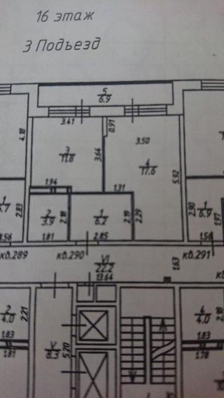 1-комнатная квартира п.Свердловский ЖК Лукино-Варино ул.Алексея Короткова д.1