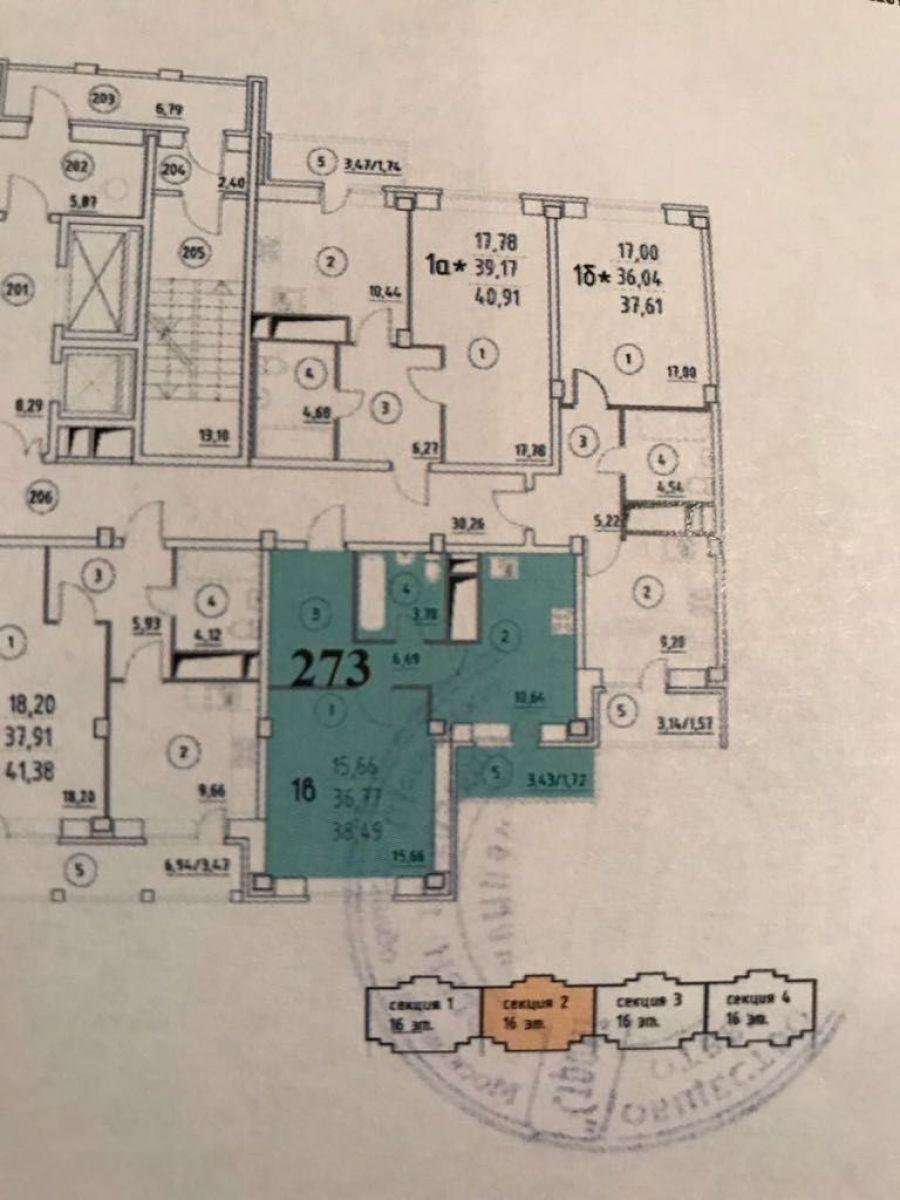 1-комнатная квартира п.Свердловский ЖК Лукино-Варино ул.Строителей д.12, фото 22