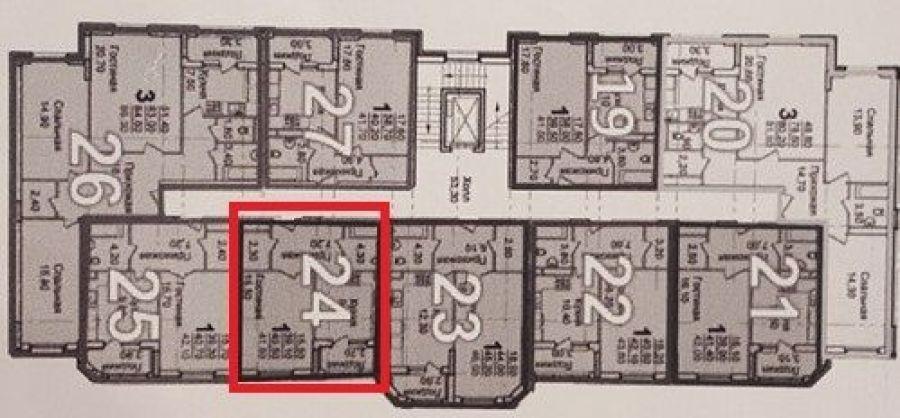 Продажа однокомнатная квартира Московская область г.Королев ЖК Валентиновка Парк ул.Горького д.79, фото 6