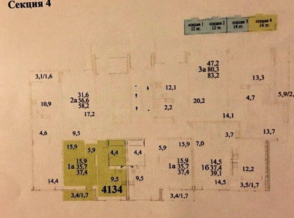 1-комнатная квартира п.Свердловский ЖК Лукино-Варино ул.Строителей д.22, фото 10