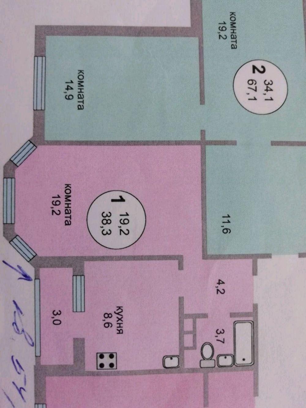 Однокомнатная квартира Московская область г. Королев, ул Мичурина, д. 27 корп. 7, фото 15