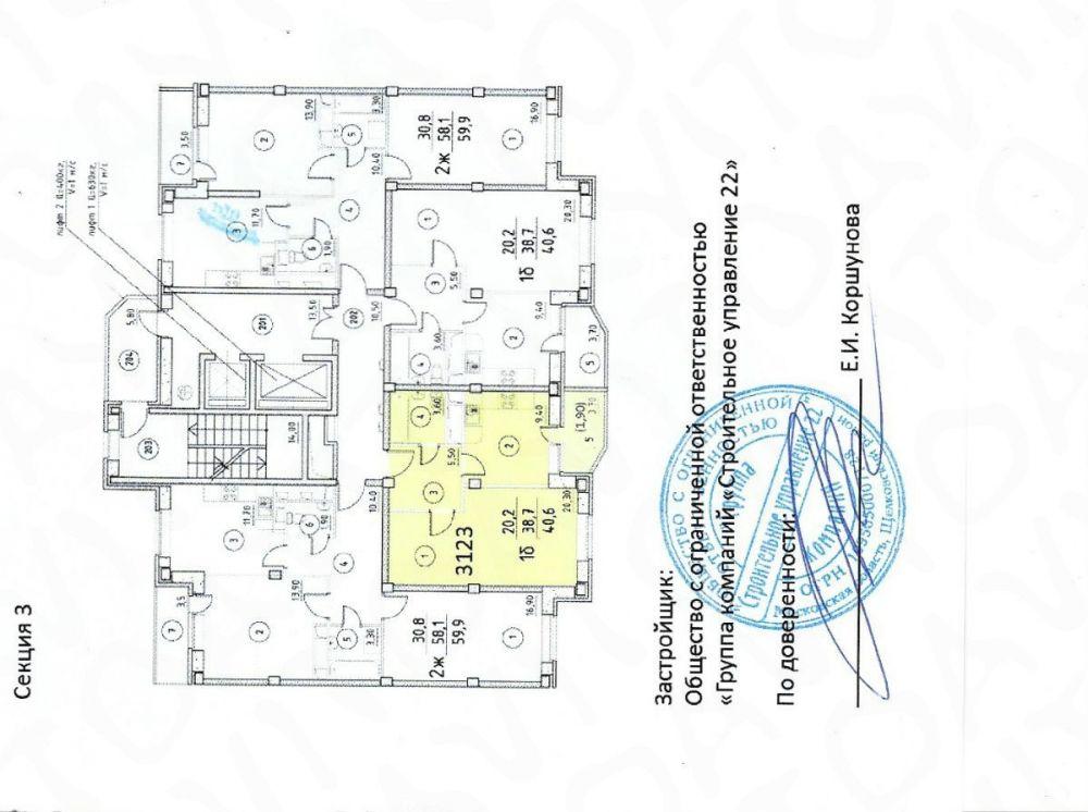 1-комнатная квартира п.Свердловский  ЖК Лукино-Варино ул.Заречная д.7., фото 1