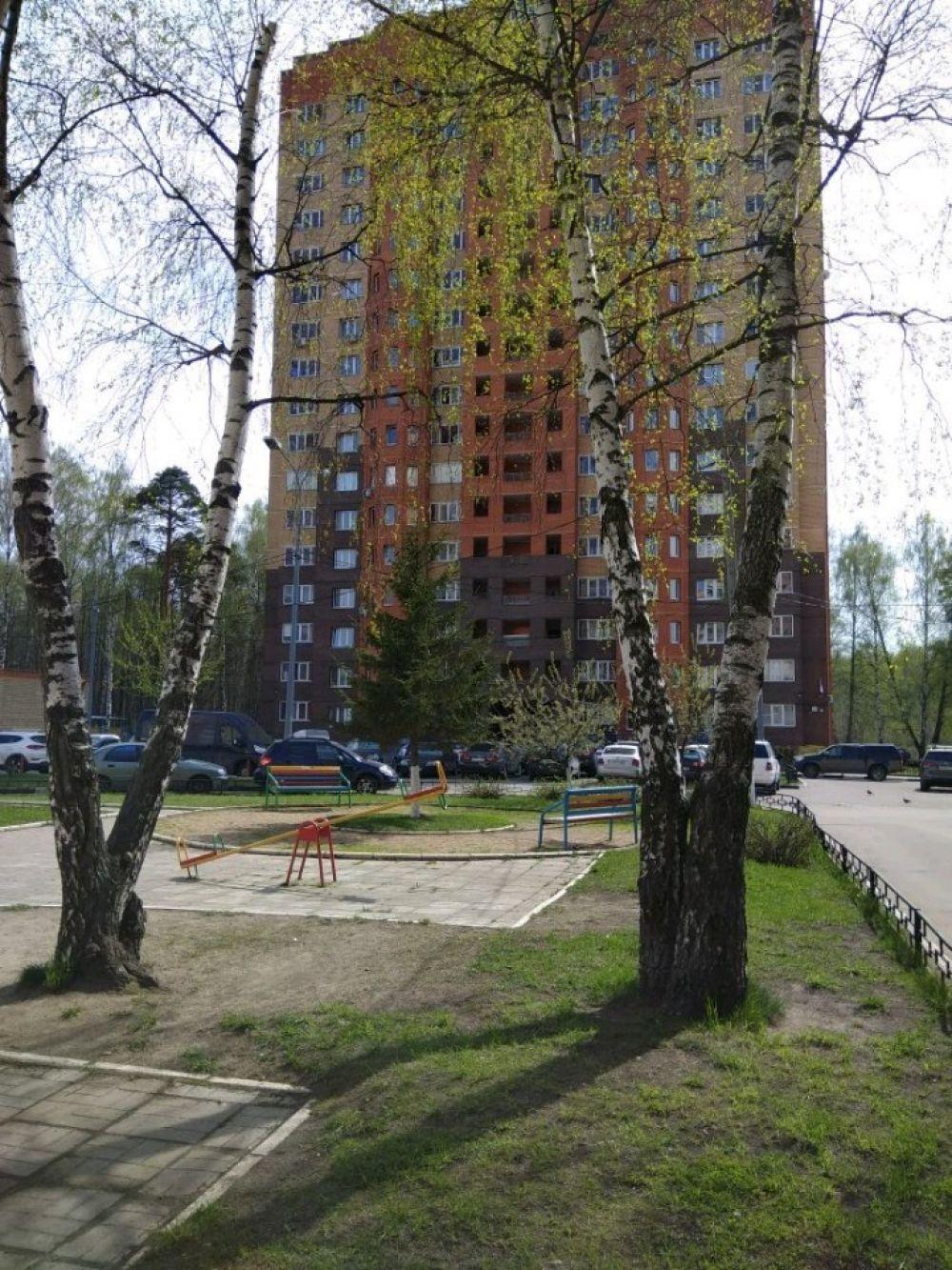 Однокомнатная квартира Московская область г. Королев, ул Мичурина, д. 27 корп. 7, фото 3