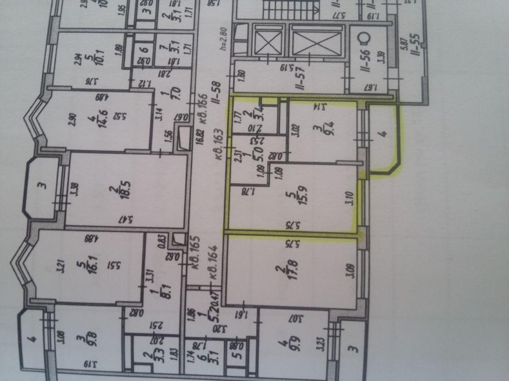 1-комнатная квартира п.Свердловский ЖК Лукино-Варино ул.Молодежная д.1, фото 1