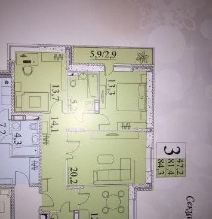 3-комнатная квартира п.Свердловский ЖК Лукино-Варино ул.Строителей д.14, фото 19