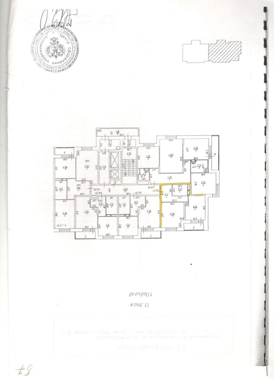 1-комнатная квартира п.Свердловский ЖК Лукино-Варино ул.Строителей д. 22, фото 11