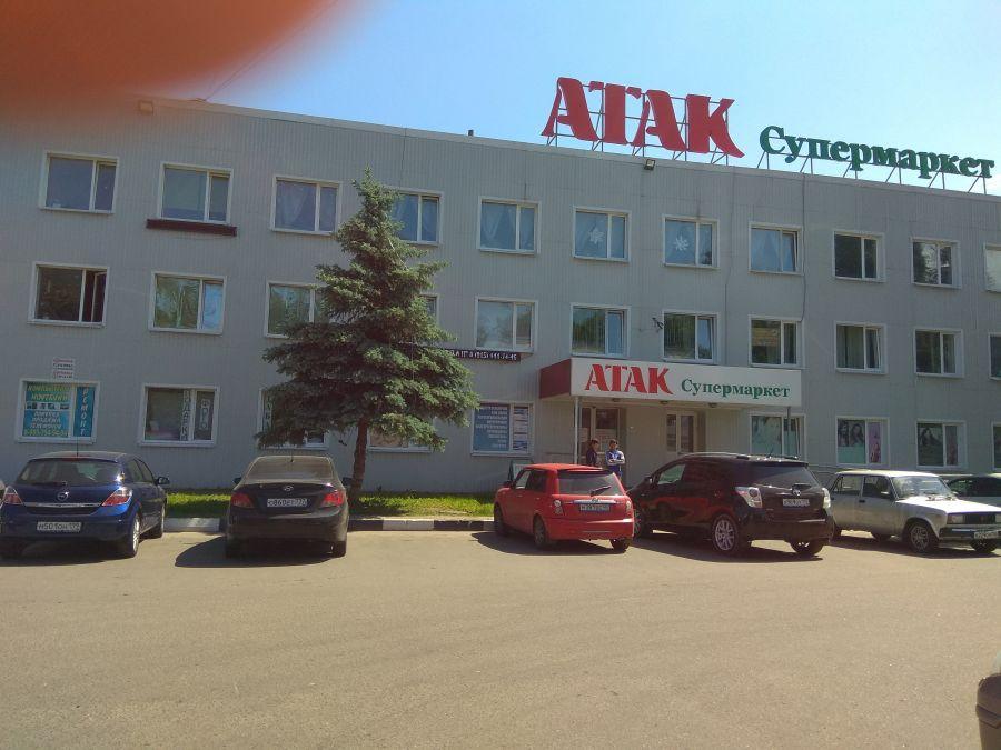 1-комнатная квартира п.Свердловский ЖК Лукино-Варино ул.Строителей д. 12, фото 9