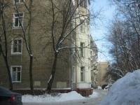 Однокомнатная квартира Московская область г.Королев ул.Карла Маркса д.3