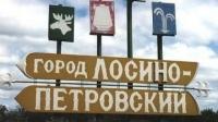 1-комнатная квартира поселок Свердловский улица Заречная д.7