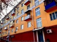 Продается 3 комнатная квартира в центре!