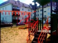 Продается 1 комнатная квартира 35 кв.м. г. Высоковск