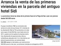Старт продаж первых объектов недвижимости на первой линии Плайя Сан Хуан Аликанте по цене от 360 000 евро в жилом комплексе Премиум класса.