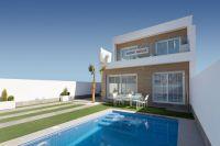 купить дом в Торревьехе, Сан Педро дель Пинатар ID: 601819