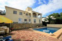 Купить дом в Аликанте, Хавеа ID: 640960