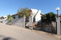 Купить дом в Торревьехе Ориуэла Коста ID:566519