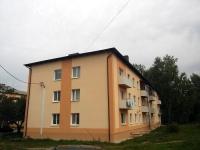 Купить двухкомнатную квартиру в Гурьевске