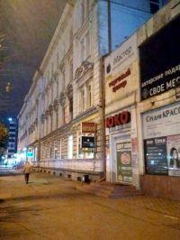 Продажа трехкомнатных  квартир в Калининграде
