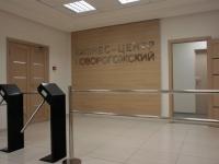 Сдается офисное помещение 51 кв.м.