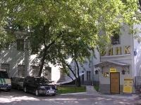 Предлагается в аренду особняк 530 м.кв., ОСЗ Гороховский переулок, д. 14 стр. 2.