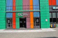 Предлагается в аренду торговое помещение 1 300 м.кв в БЦ Baby Store