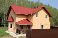 Продается дом 177 кв.м., 7,5 сот., дер.Холмы