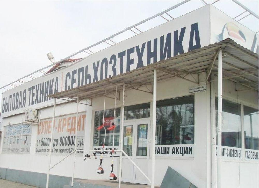 Купить Торговое помещение, Краснодарский край, Северская, Коммерческая недвижимость c фото