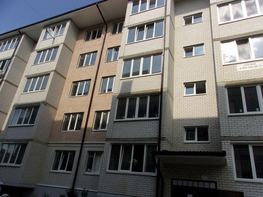 Купить Квартиры, Краснодарский край, Краснодар, Квартиры c фото