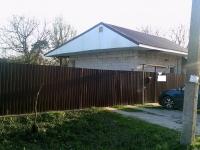 Продам дом 68 кв.м.