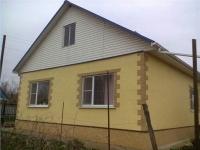 Продам большой, просторный дом 100м.кв., 20соток, с качественным ремонтом в станице Холмской. Цена 4,2 млн.руб.