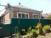 Продам два кирпичных  дома 86 кв.м., 44 кв.м., в станице Холмской. Цена 2,65 млн. рубл.