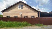 Продается дом 86 кв м, из 3 комнат,  на 7 сотках в центре в г Абинск. Цена 2,950 млн руб.