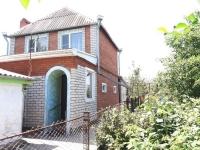 Купить два дома на одном участке в пгт Ильский 2.1 млн руб