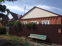 Купить кирпичный  2 дома на одном уч. в центре пгт Ильский Цена 2.5 млн руб