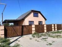 Купить новый дом с ремонтом в центре пгт Ильский. Цена 5 млн руб