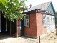 Купить дом в центре пгт Ильский 1.6 млн руб 60 кв м на участке 12 сот