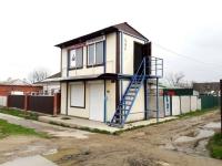 Продажа жилого дома с коммерцией в пгт Ильский
