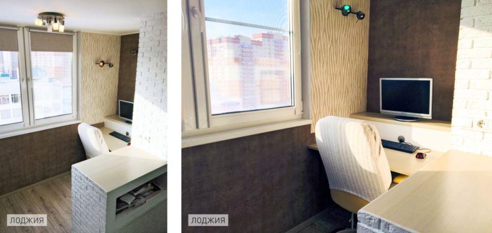 Однокомнатная квартира-студия, 33 м2,  микрорайон Богородский, 16, фото 17