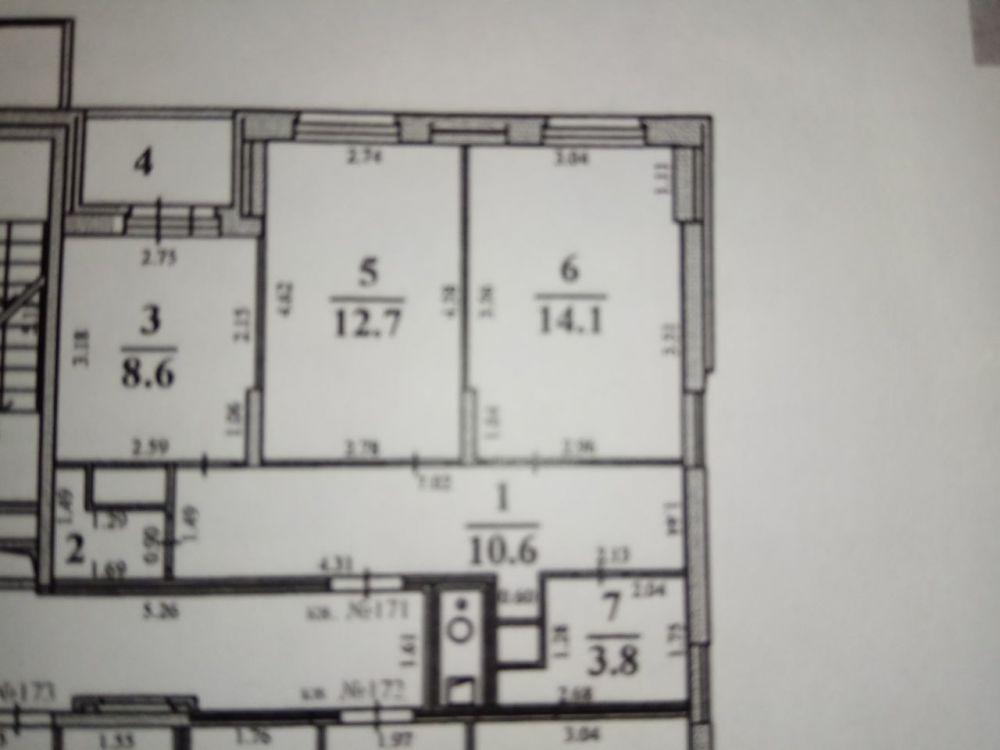 Двухкомнатная квартира, 53 м2, Богородский д.1, г. Щелково, фото 2
