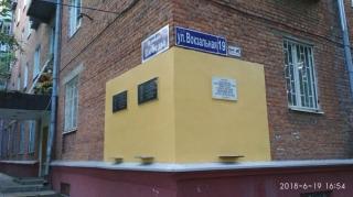 3-к квартира, Фрязино, Вокзальная улица, 19