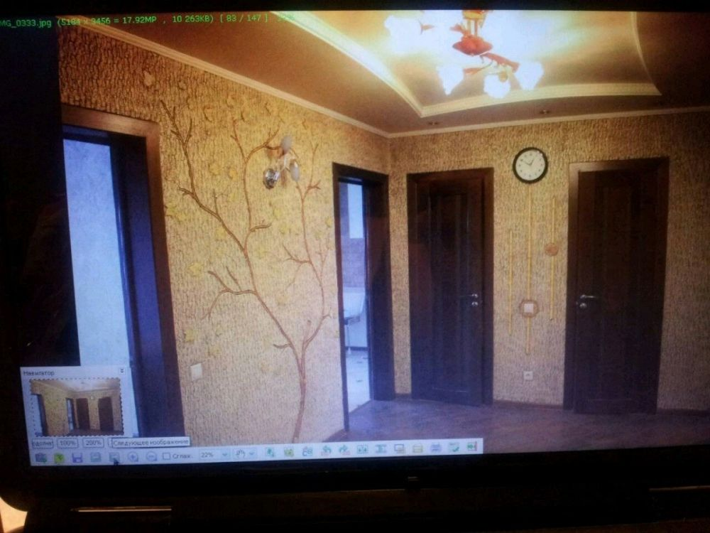 2-к квартира, Щёлково, мкр. Финский, 9к1, фото 5